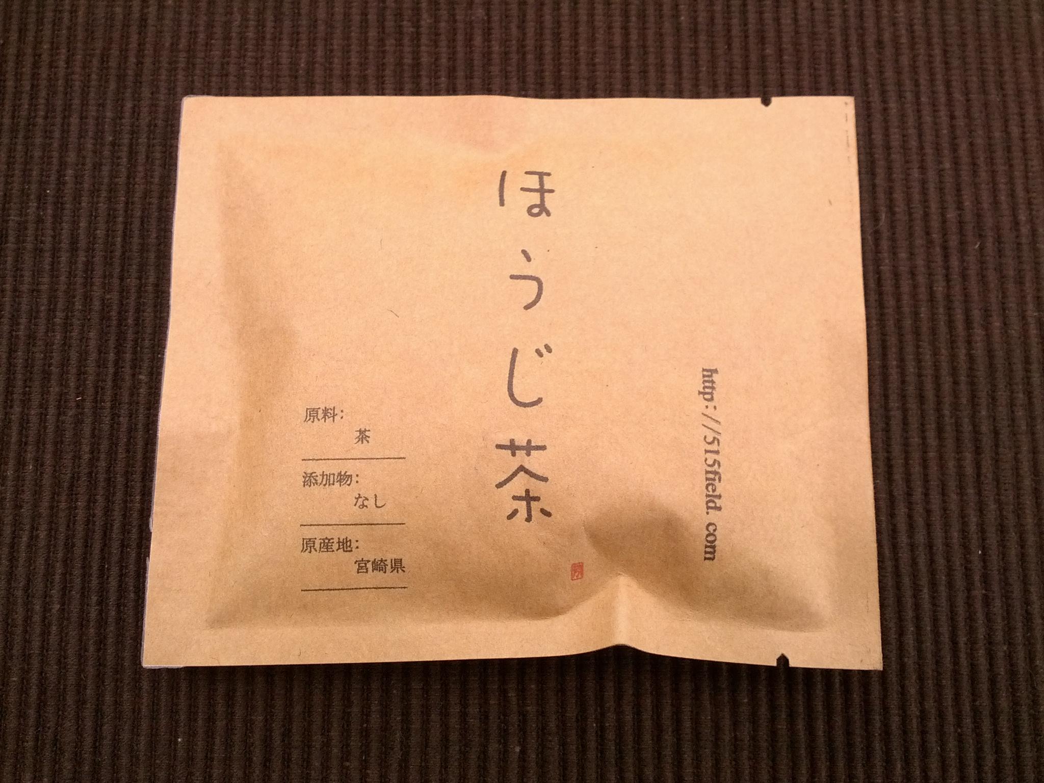 ほうじ茶 20g